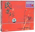 China Songs Classic (4 CD/Set)