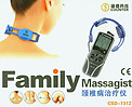 Family Massagist