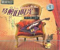 Volin While in the old time - Li Yibin's Violin