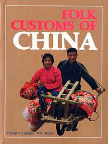 Folk Customs of CHINA